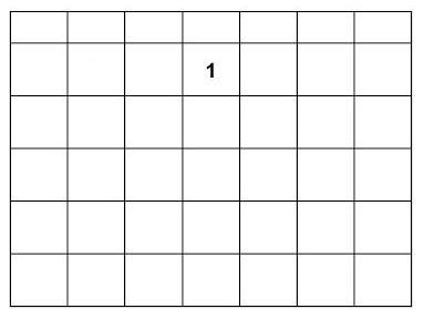 Chronologie du mois en cp - Creer une grille de mots croises en ligne ...